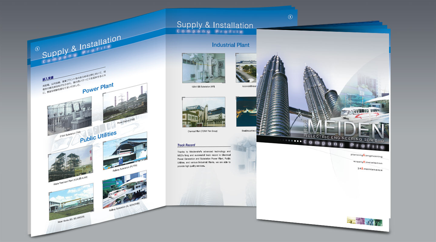 Profile brochure logo other graphic design portfolio for Design and engineering companies
